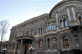 Akademia Muzyczna Łódź