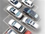 Parking wielopoziomowy Lipowa