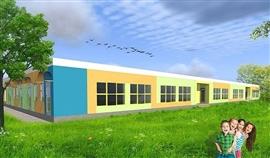 Przedszkole w Skarżysku Kościelnym