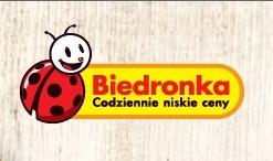 Budynek handlowy Biedronka ul.Daszyńskiego, Suwałki