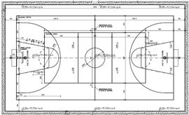 Boisko Janowska Arena
