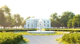 Park w Zadzimiu