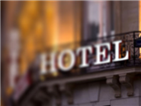 Wielofunkcyjne centrum biznesowo-hotelowe